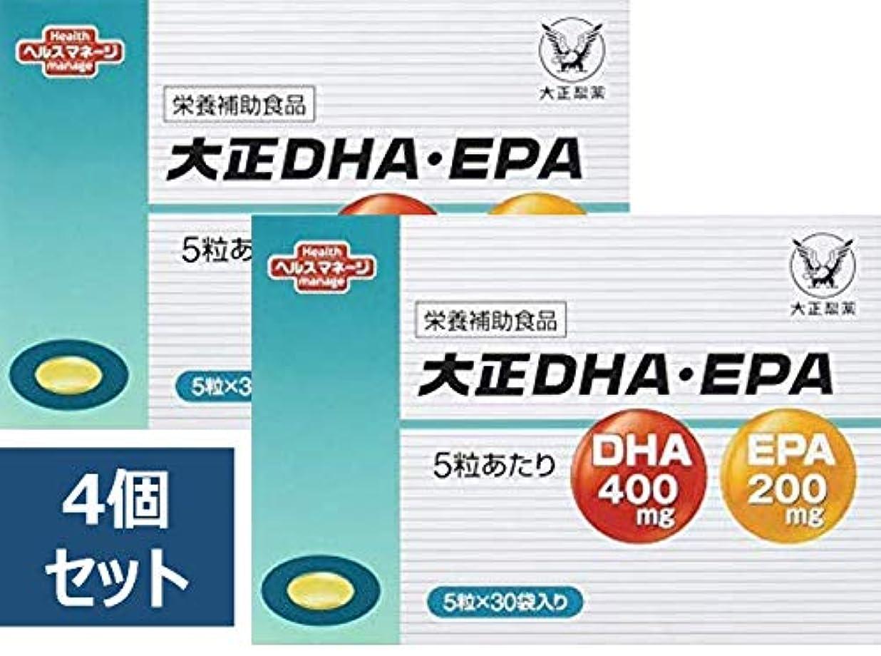 電極リファイン起こりやすい大正DHA?EPA【4箱セット】
