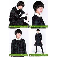 【平手友梨奈】 公式生写真 欅坂46 ガラスを割れ! 封入特典 4種コンプ