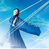 Contrail~軌跡~(初回限定盤 CD+DVD)TVアニメ(蒼の彼方のフォーリズム)オープニングテーマ