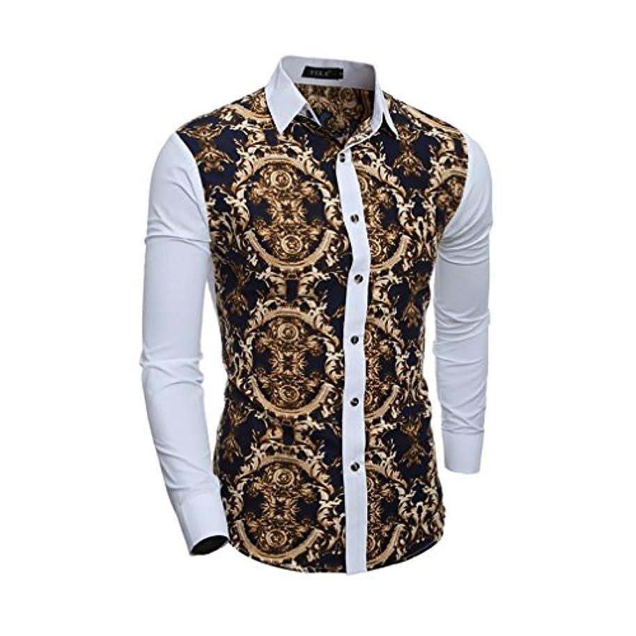カトリック教徒椅子キモいHonghu メンズ シャツ 長袖 3Dプリント カジュアル スリム ホワイト XL 1PC