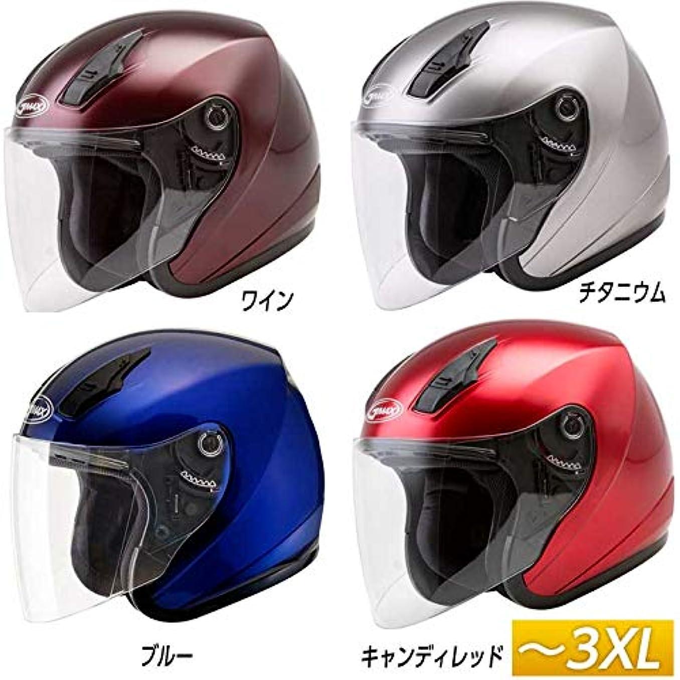 出くわす評価する電気陽性GMAX ジーマックス OF17 Color ジェットヘルメット オシャレ オープンフェイス ライダー バイク(XL(61~62cm) ブルー)