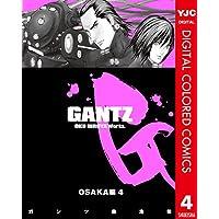 GANTZ カラー版 OSAKA編 4 (ヤングジャンプコミックスDIGITAL)