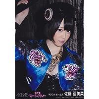 AKB48 公式生写真 恋するフォーチュンクッキー 劇場盤 【佐藤亜美菜】