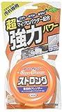 【まとめ買い】 スーパーオレンジ ストロング 95g ×2個セット