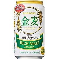 サントリー 金麦 <糖質75%オフ> 350ml×24本