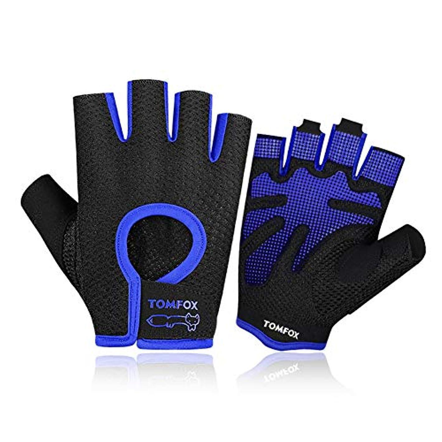 ナインへ不適当あいまいな快適 フィットネスサイクリング手袋男性と女性のハーフフィンガートレーニングスリップ通気性ジムダンベル運動スポーツバタフライメッシュ薄いセクション (色 : 青, サイズ : Xg15-S)