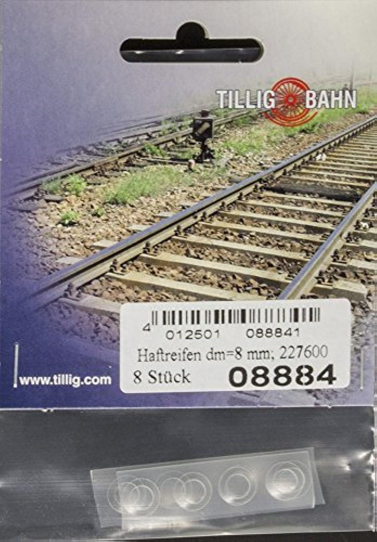 Tillig ティリッヒ 08884 H0 1/87 パーツ/アクセサリー