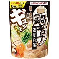 味の素 鍋キューブ 濃厚白湯 8個入りパウチ 73g