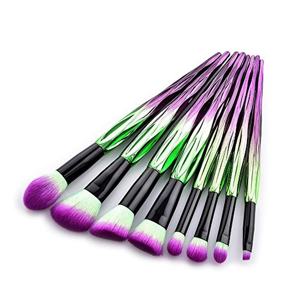 カンガルー発火するアイザックAkane 8本 魅惑 バウヒニア 魅力的 高級 美感 おしゃれ 多機能 紫緑 たっぷり 上等 綺麗 柔らかい 激安 日常 仕事 Makeup Brush メイクアップブラシ