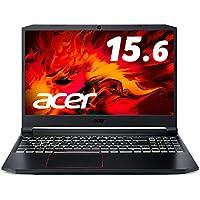 Acerゲーミングノートパソコン Nitro5 AN515-55-A58U5A Corei5-10300H 8GB SSD256GB GeForceGTX1650 15.6型 Windows 10 Home