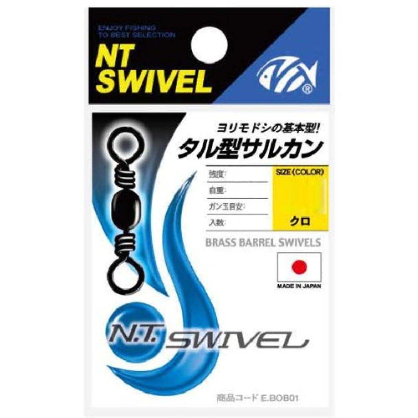 ガードレール確立しますNTスイベル(N.T.SWIVEL) タル型サルカン クロ # 18