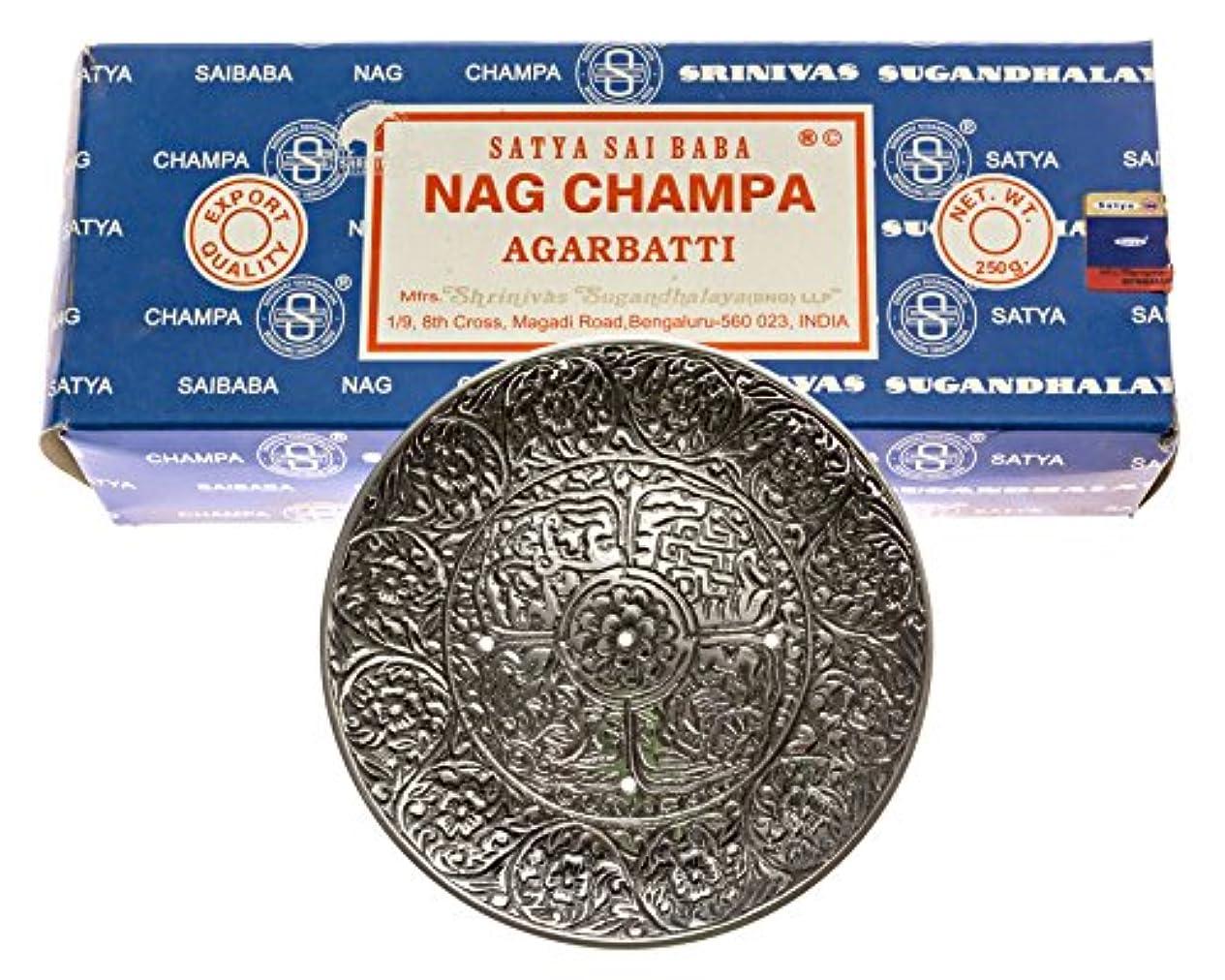 寝具ナース動脈250グラムSatya Sai Baba Nag Champaバンドルwith alternative想像力Incense Burner