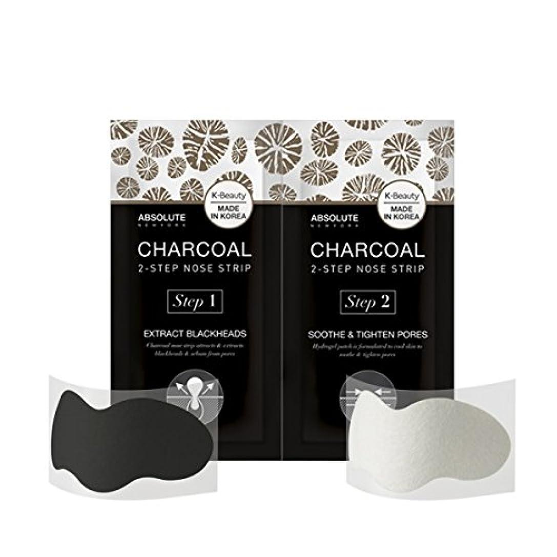 外交ジャングルナース(3 Pack) ABSOLUTE Charcoal 2-Step Nose Strip (並行輸入品)