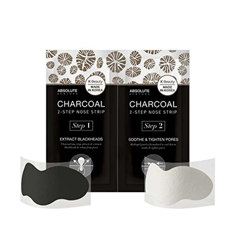 振るスパークゆでる(3 Pack) ABSOLUTE Charcoal 2-Step Nose Strip (並行輸入品)