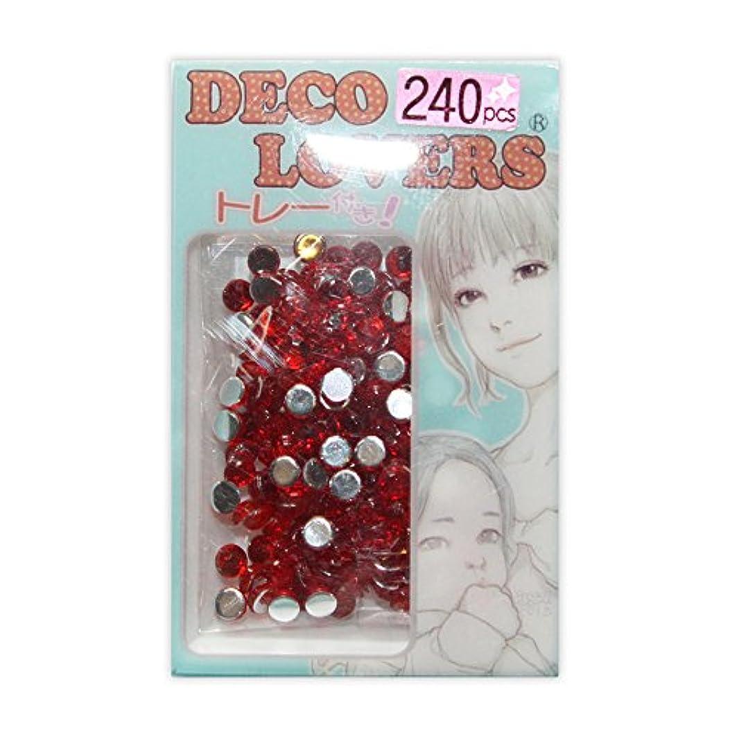 バックアップクラシカルアレルギー性ラインストーン DL037/acryl4mm red