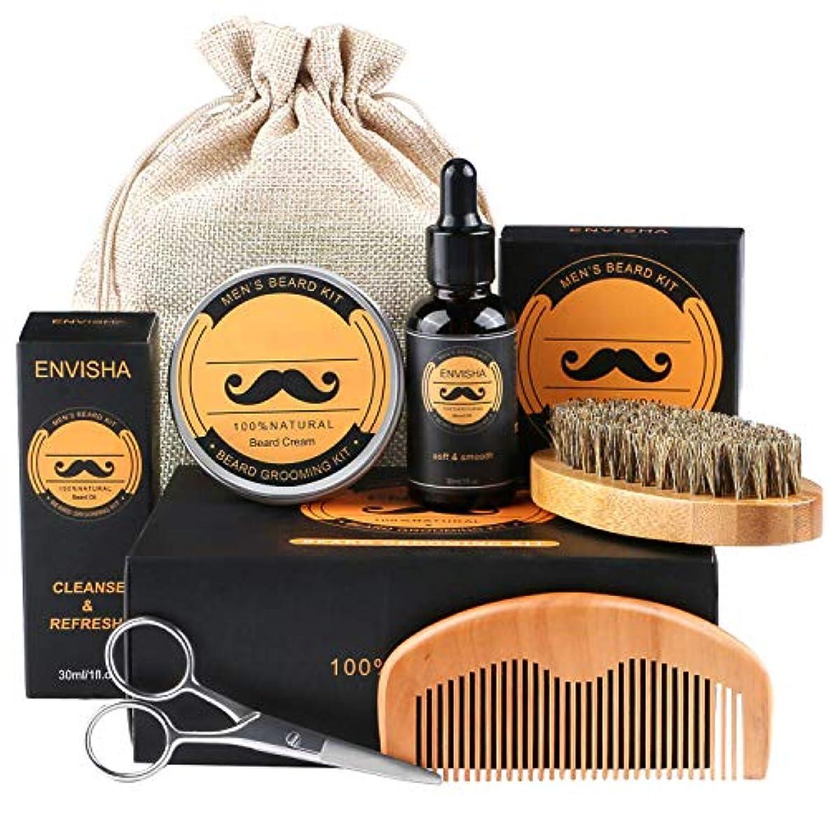 アッパー散文スチュアート島Beard Kit、Fixget Beard Care Kit(無料のひげの手入れとトリミングキット付き)100%のイノシシのひげのブラシ、木のひげの櫛、ひげ、男性のための口ひげのはさみお父さん夫