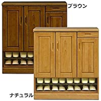 下駄箱 シューズボックス 完成品 木製 幅90cmロータイプ 国産品 日本製 (ブラウン)