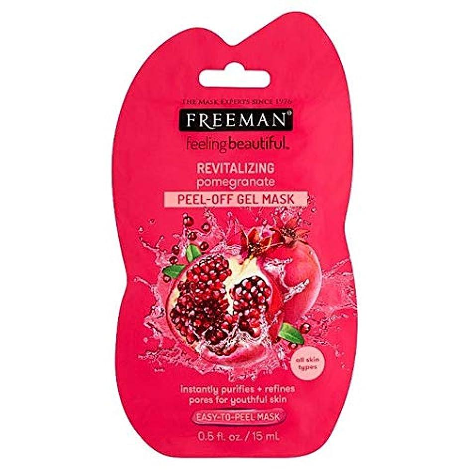 の中でタワーソロ[Feeling Beautifu] フリーマンのザクロは、マスクサシェの15ミリリットルをはがし - Freeman Pomegranate Peel Off Mask Sachet 15Ml [並行輸入品]