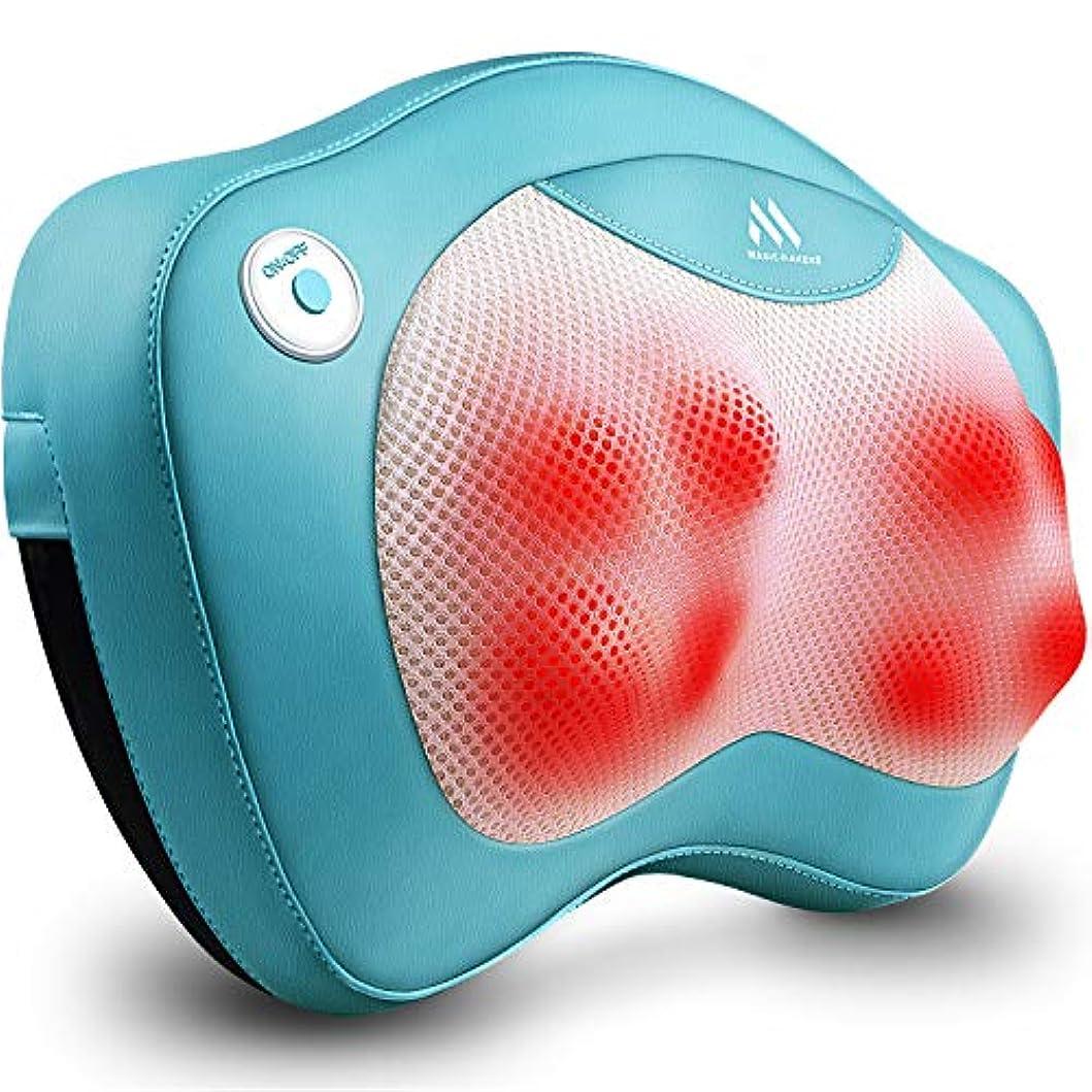 改革説教する王子Shiatsu Back Neck and Shoulder Massager with Heat - Deep Tissue 3D Kneading Massage Pillow - Electric 8 Rollers...