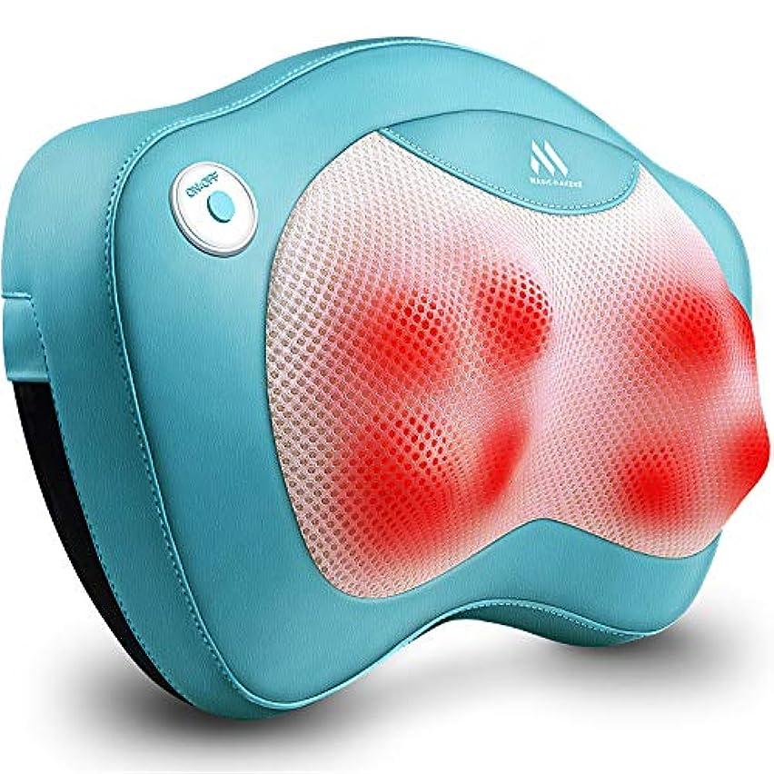 鳥スキー死すべきShiatsu Back Neck and Shoulder Massager with Heat - Deep Tissue 3D Kneading Massage Pillow - Electric 8 Rollers...