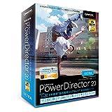 サイバーリンク PowerDirector 20 Ultra 通常版
