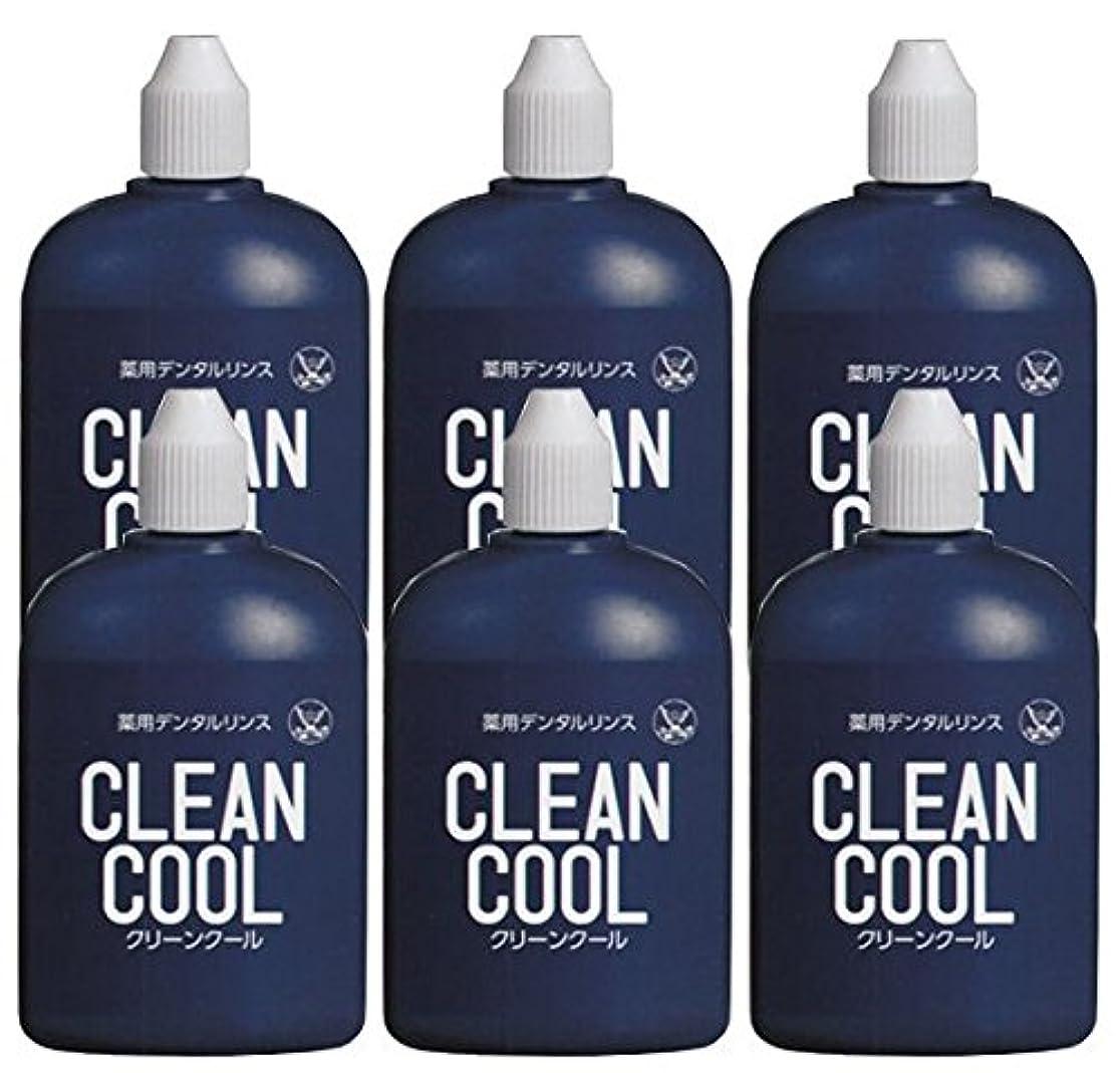 ネクタイ低い短命薬用デンタルリンス クリーンクール (CLEAN COOL) 洗口液 100ml × 6個
