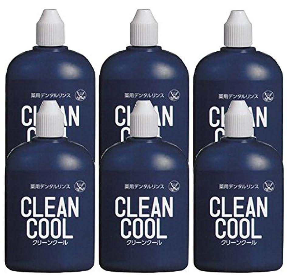 伝染性テメリティ選択薬用デンタルリンス クリーンクール (CLEAN COOL) 洗口液 100ml × 6個