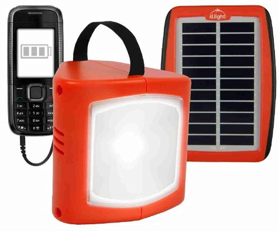 ブラウン拡張溶けるd.light S300 Solar Lantern/Mobile Charger