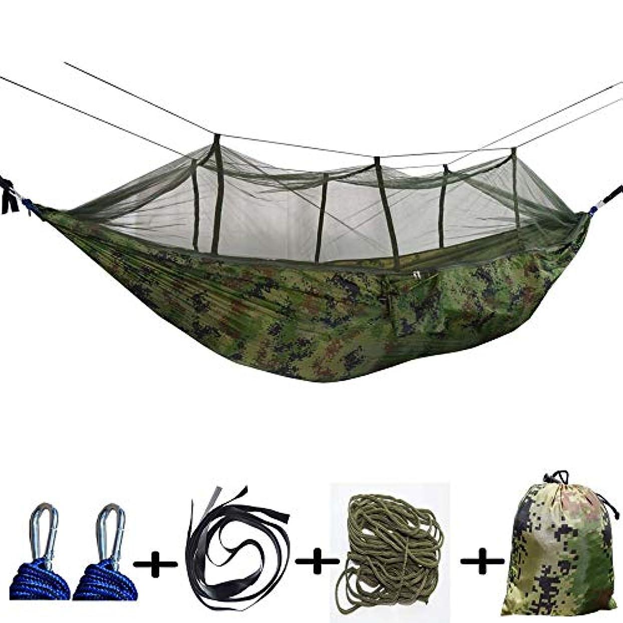 不屈重要性努力KTH 取り外し可能なカの虫網が付いている屋外の携帯用二重キャンプのハンモック