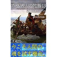 Amazon.co.jp: 西川秀和: 本