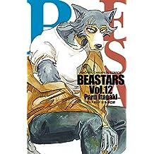 BEASTARS 12 (少年チャンピオン・コミックス)