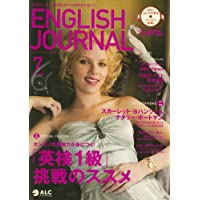ENGLISH JOURNAL (イングリッシュジャーナル) 2008年 07月号 [雑誌]