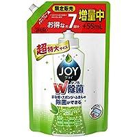 除菌ジョイ コンパクト 食器洗剤 緑茶の香り 詰め替え 超特大増量 1120 mL
