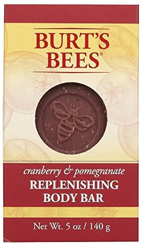 犯人シェード軍隊バーツビーズ Burt's Bees BURT'S BEES クランベリー&ポメグラネイト ボディバー 140g