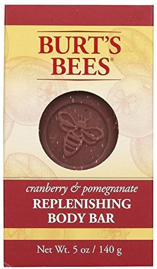 反射誇張するインポートバーツビーズ Burt's Bees BURT'S BEES クランベリー&ポメグラネイト ボディバー 140g