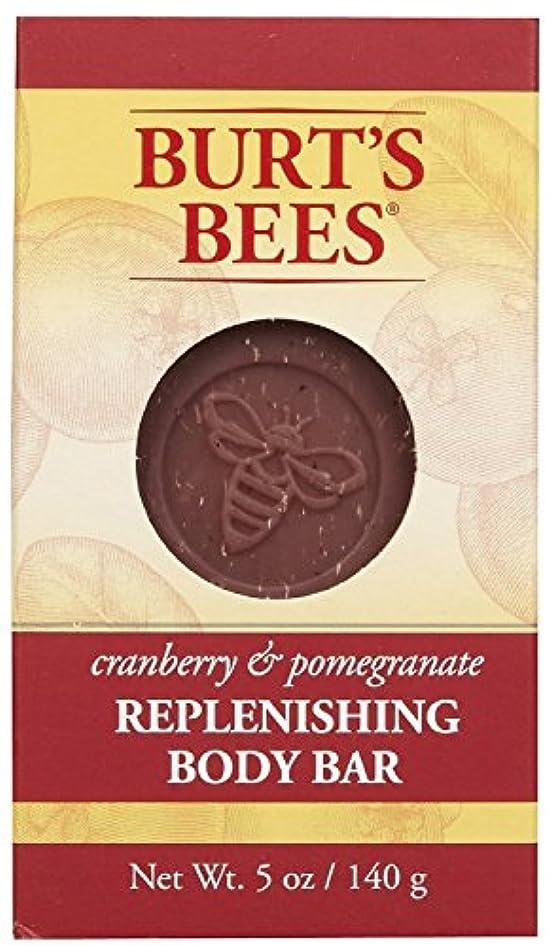 鼻リットルオークバーツビーズ Burt's Bees BURT'S BEES クランベリー&ポメグラネイト ボディバー 140g
