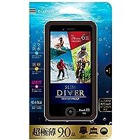 LEPLUS iPhone 6/6s 防水・防塵・耐衝撃ケース 「SLIM DIVER(スリムダイバー)」 ブラック LP-I6SWPBK