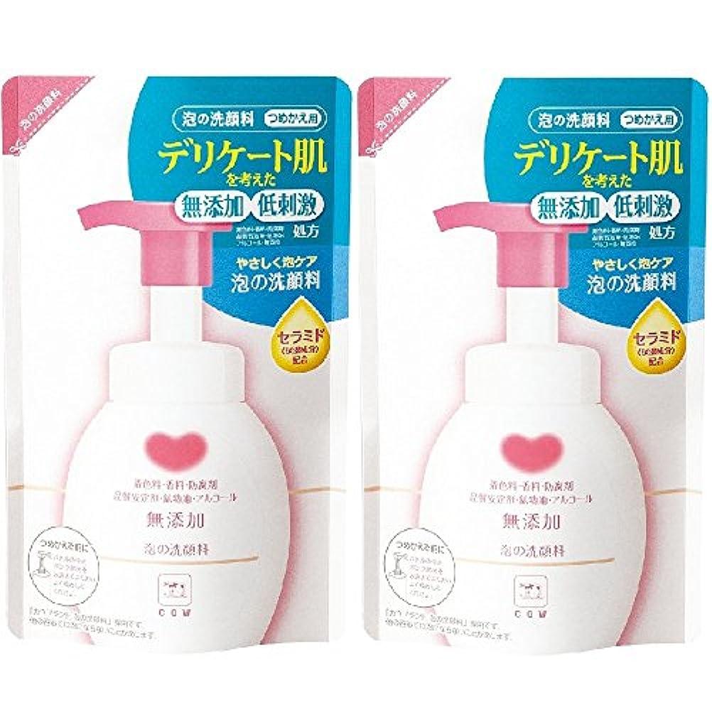 取得消毒剤アクセスできないカウブランド 無添加 泡の洗顔料 詰替用 2個組 (180mL×2個)