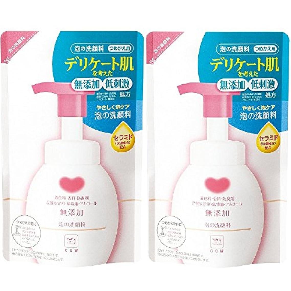 バックグラウンドスマートデータベースカウブランド 無添加 泡の洗顔料 詰替用 2個組 (180mL×2個)