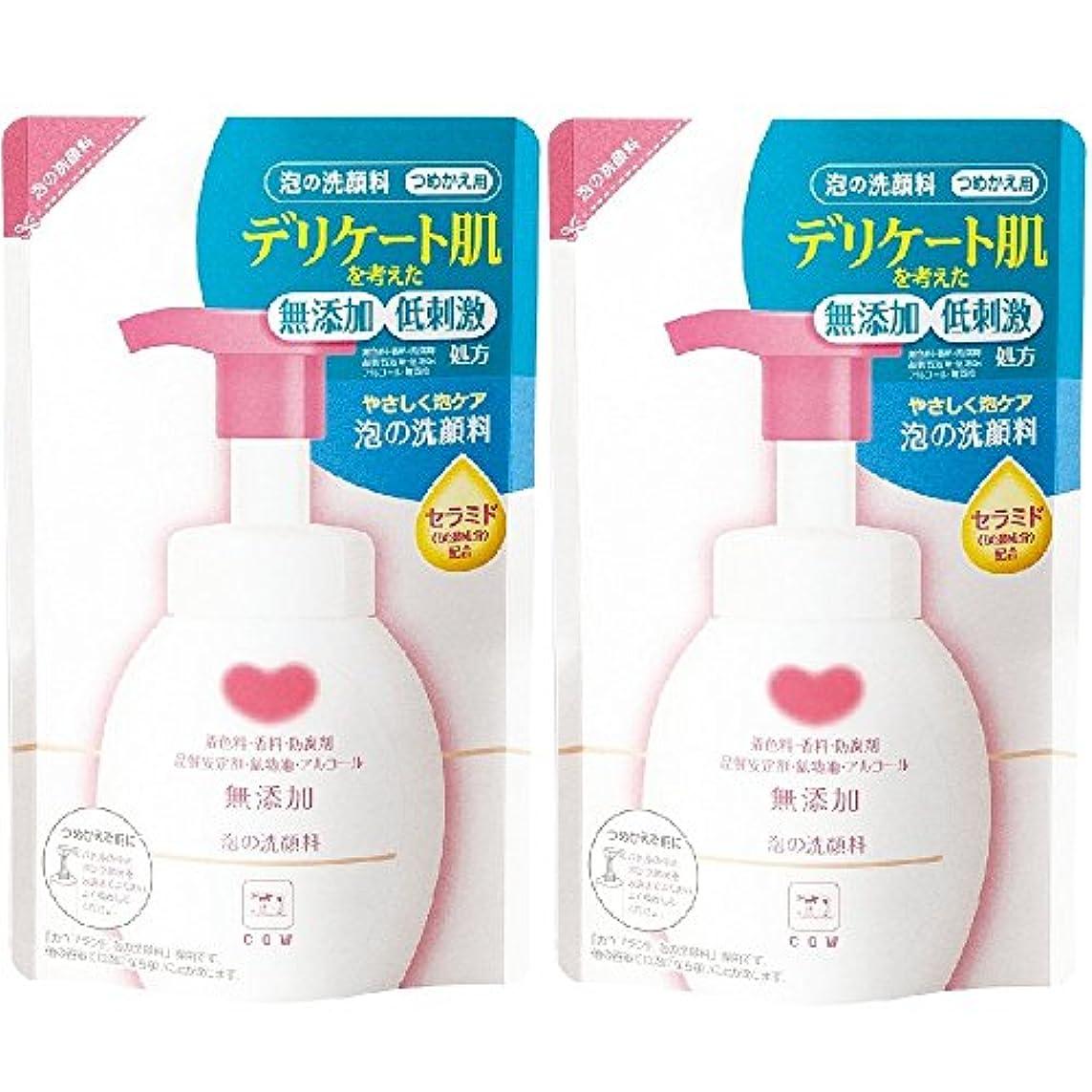 同等の侵略スワップカウブランド 無添加 泡の洗顔料 詰替用 2個組 (180mL×2個)