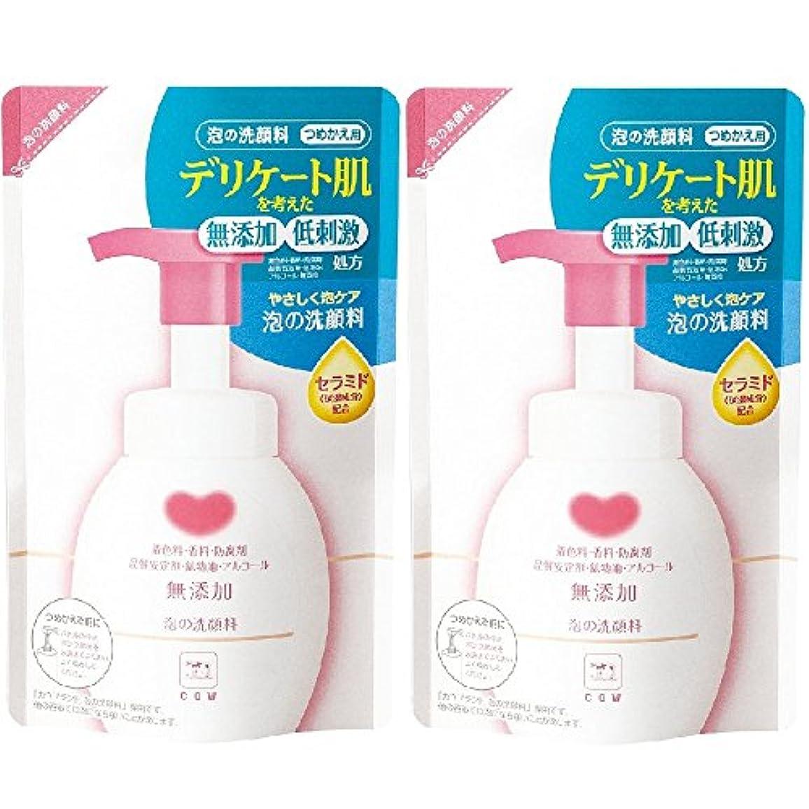 自分のためにレモンシェアカウブランド 無添加 泡の洗顔料 詰替用 2個組 (180mL×2個)