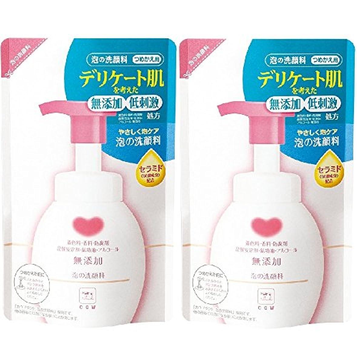 シンカンチャート指令カウブランド 無添加 泡の洗顔料 詰替用 2個組 (180mL×2個)