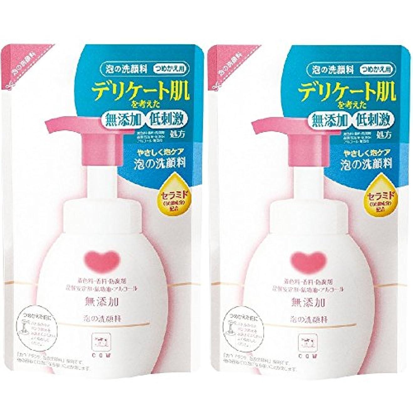 取り除く欠乏オデュッセウスカウブランド 無添加 泡の洗顔料 詰替用 2個組 (180mL×2個)