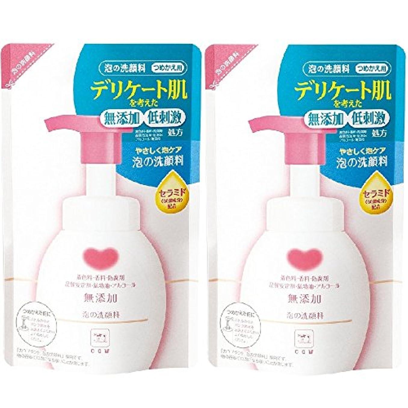 小競り合いオークションアカデミーカウブランド 無添加 泡の洗顔料 詰替用 2個組 (180mL×2個)