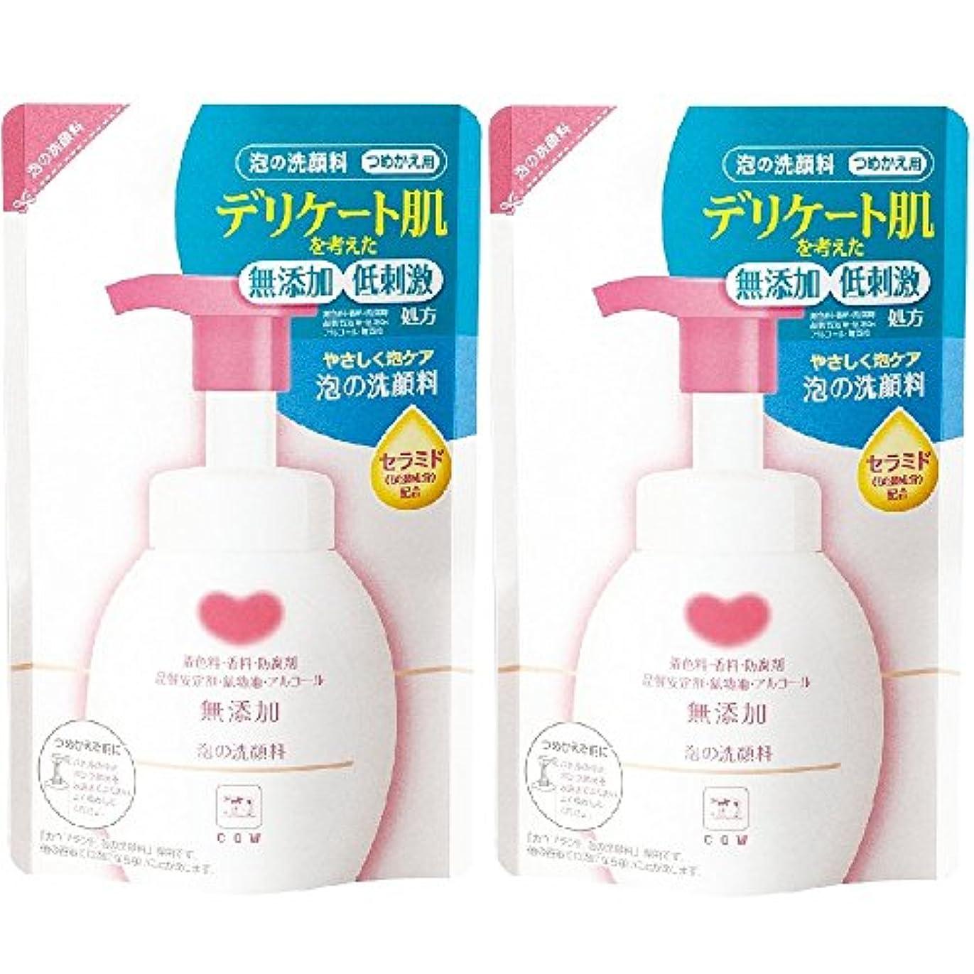 軽蔑男らしい原理カウブランド 無添加 泡の洗顔料 詰替用 2個組 (180mL×2個)