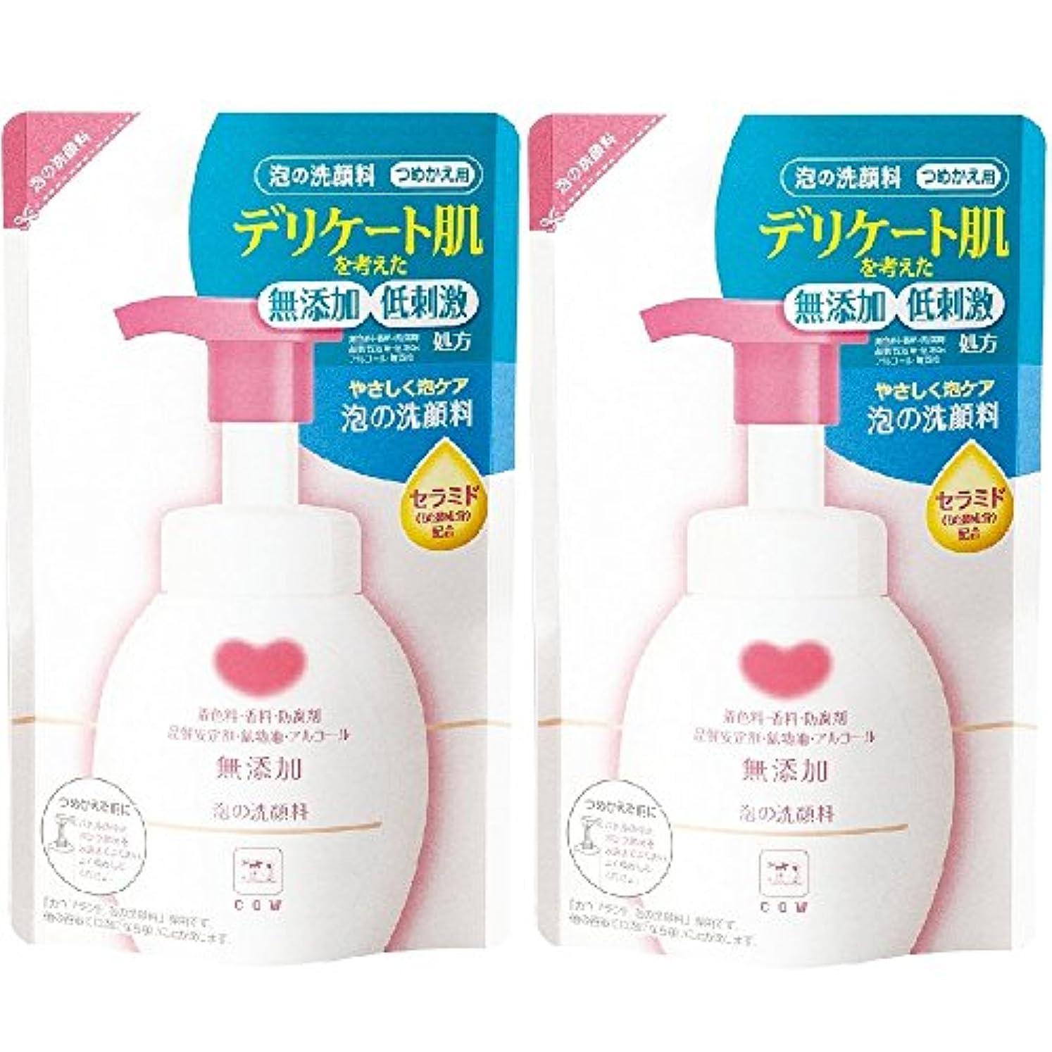 母生産的介入するカウブランド 無添加 泡の洗顔料 詰替用 2個組 (180mL×2個)