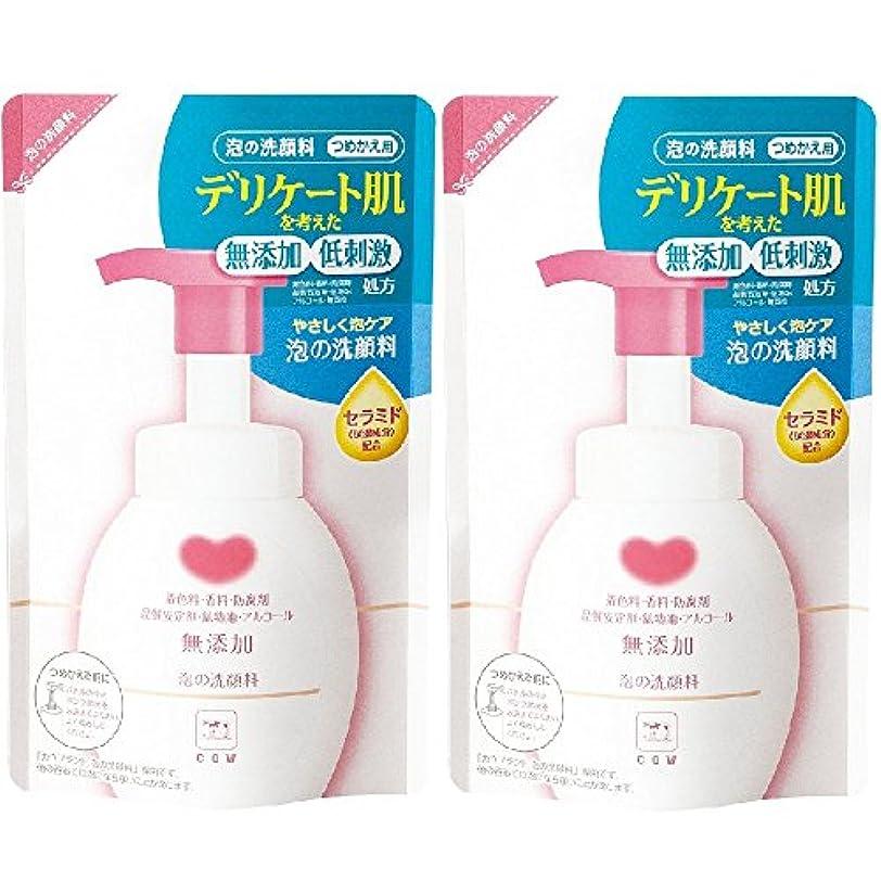 苦い自殺追い付くカウブランド 無添加 泡の洗顔料 詰替用 2個組 (180mL×2個)