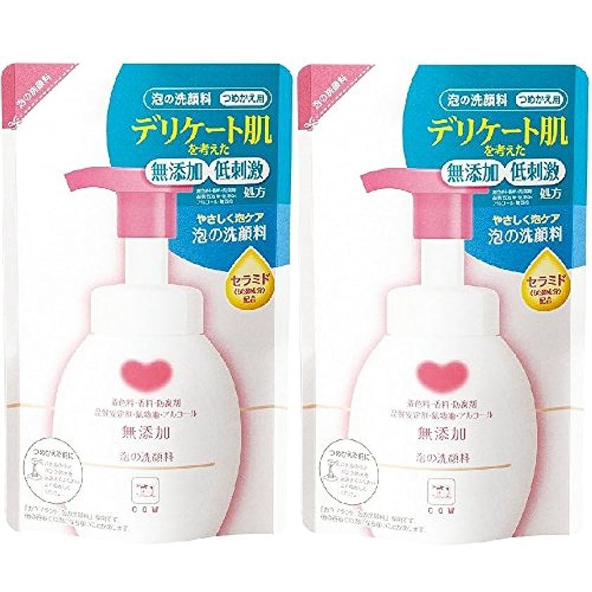 アドバイス幸運資本主義カウブランド 無添加 泡の洗顔料 詰替用 2個組 (180mL×2個)