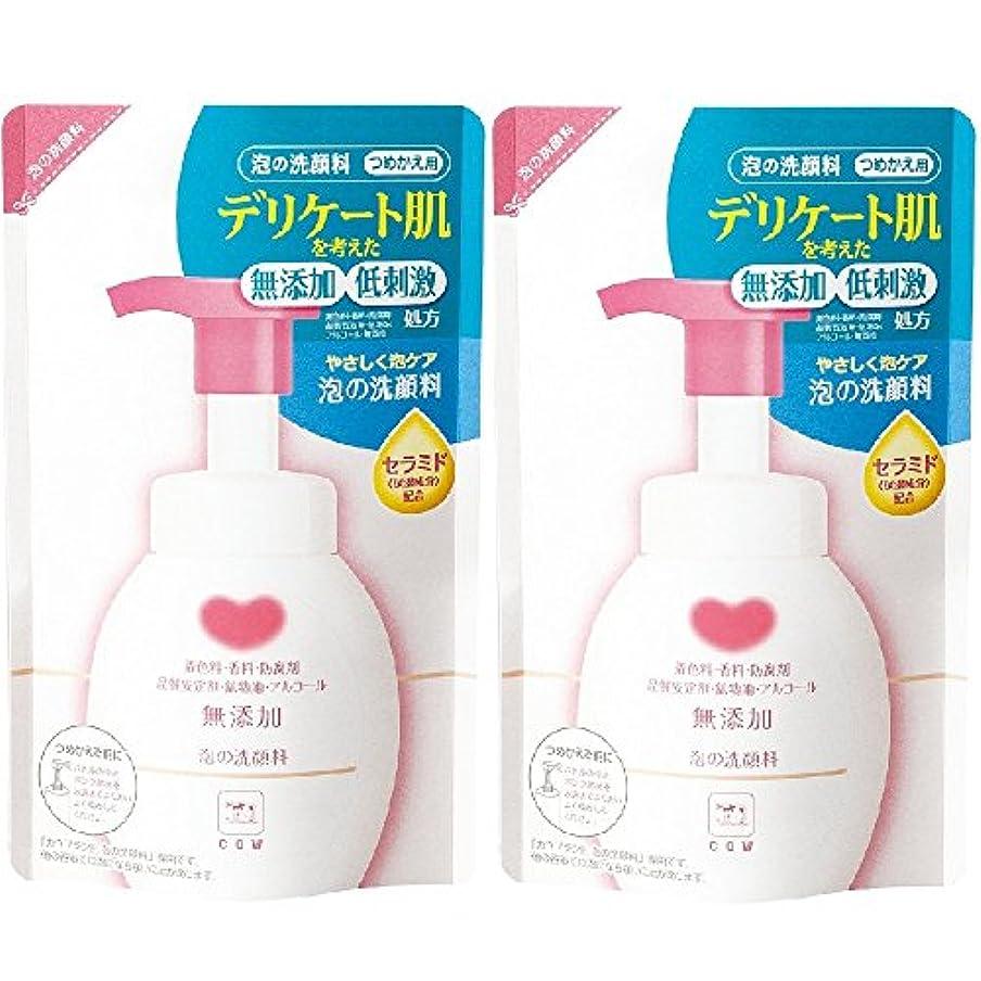 間違い挨拶する誤解を招くカウブランド 無添加 泡の洗顔料 詰替用 2個組 (180mL×2個)