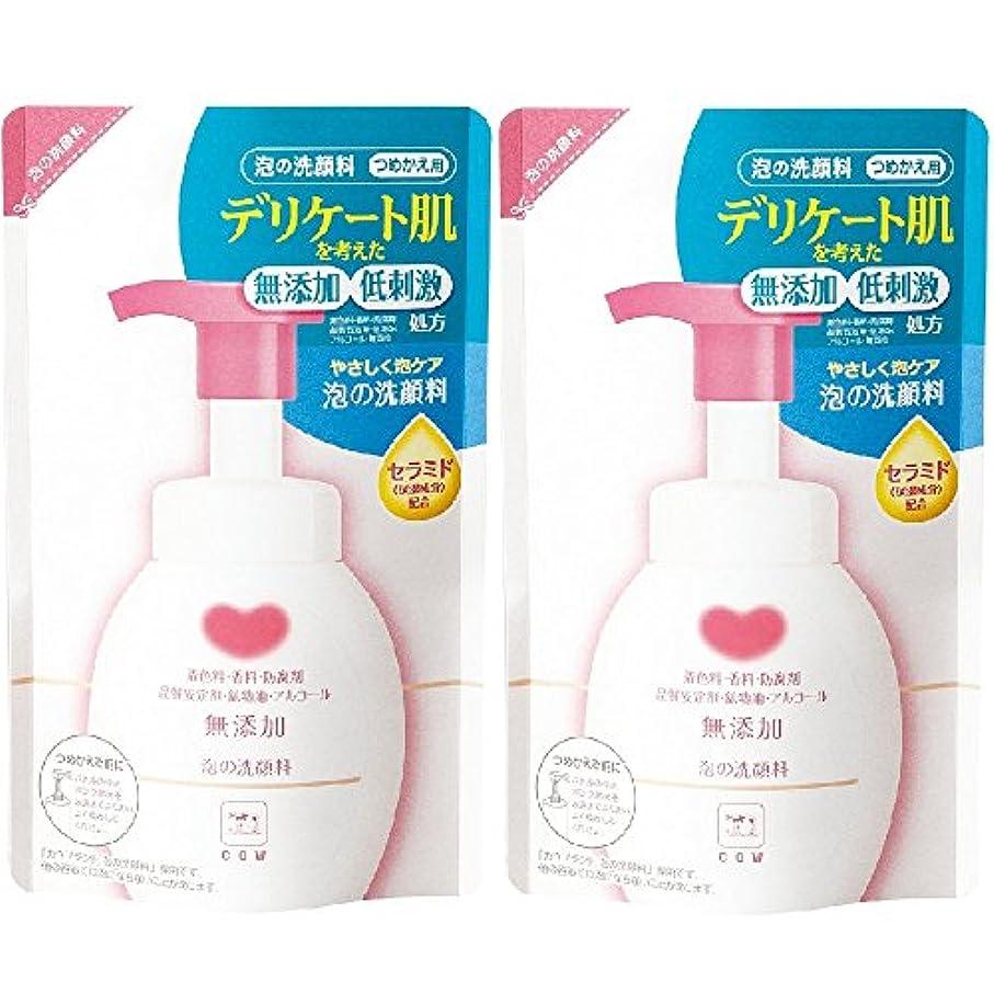 習熟度観察不良カウブランド 無添加 泡の洗顔料 詰替用 2個組 (180mL×2個)